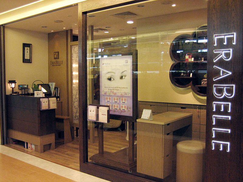 Erabelle 2004 Milestone - shopfront