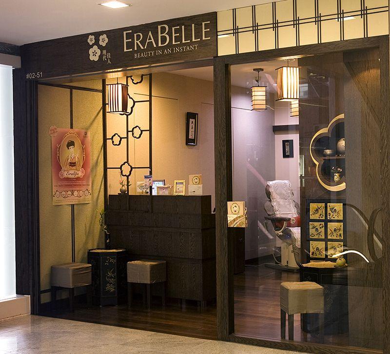Erabelle 2007 Milestone - shopfront