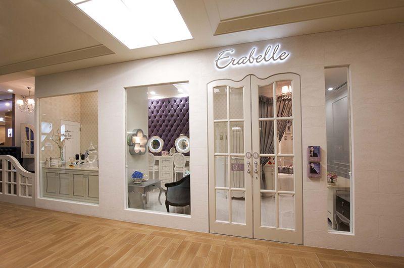 Erabelle 2011 Milestone - shopfront Bedok