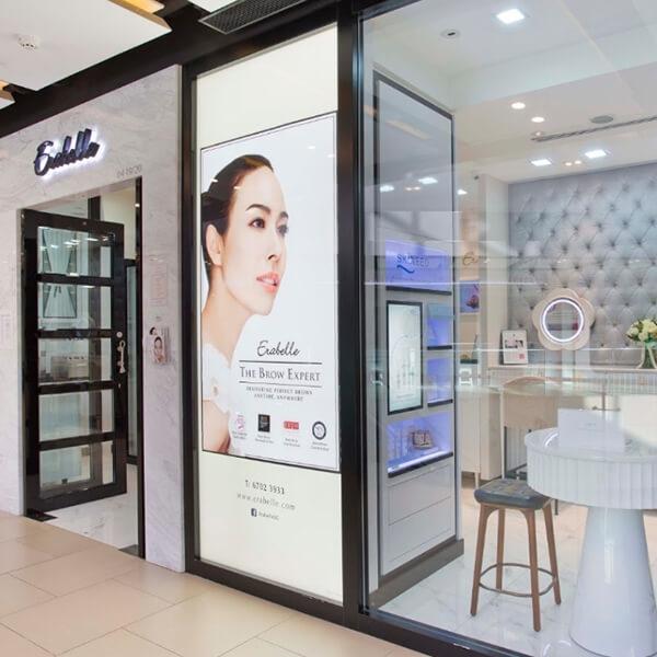 Erabelle Seletar's Store Front